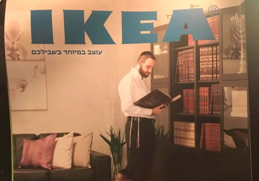 IKEA creates haredi version of catalogue, without women ...