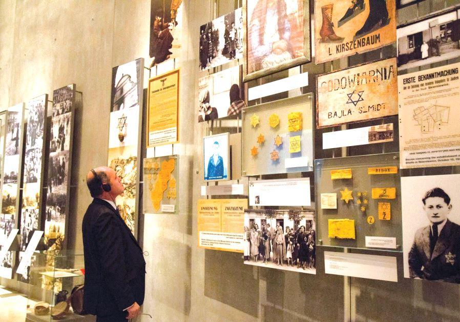 AUSTRIAN INTERIOR MINISTER Wolfgang Sobotka pays a visit to Yad Vashem in Jerusalem