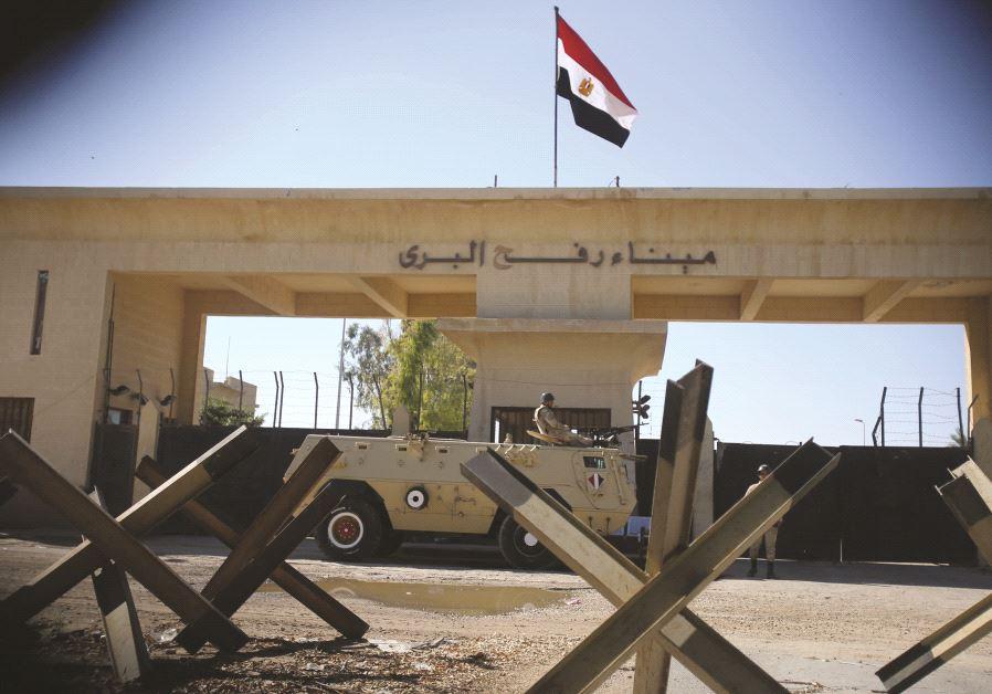 Rafah, poste frontière entre le sud de la bande de Gaza et l'Egypte
