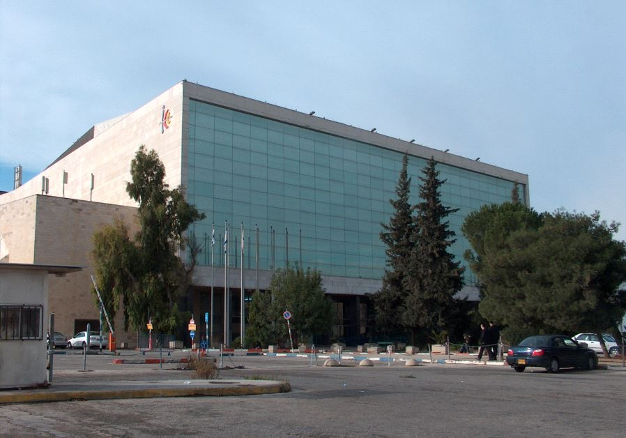 Binyanei Hauma Jerusalem ICC