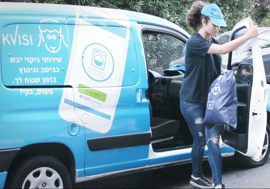 Israeli app