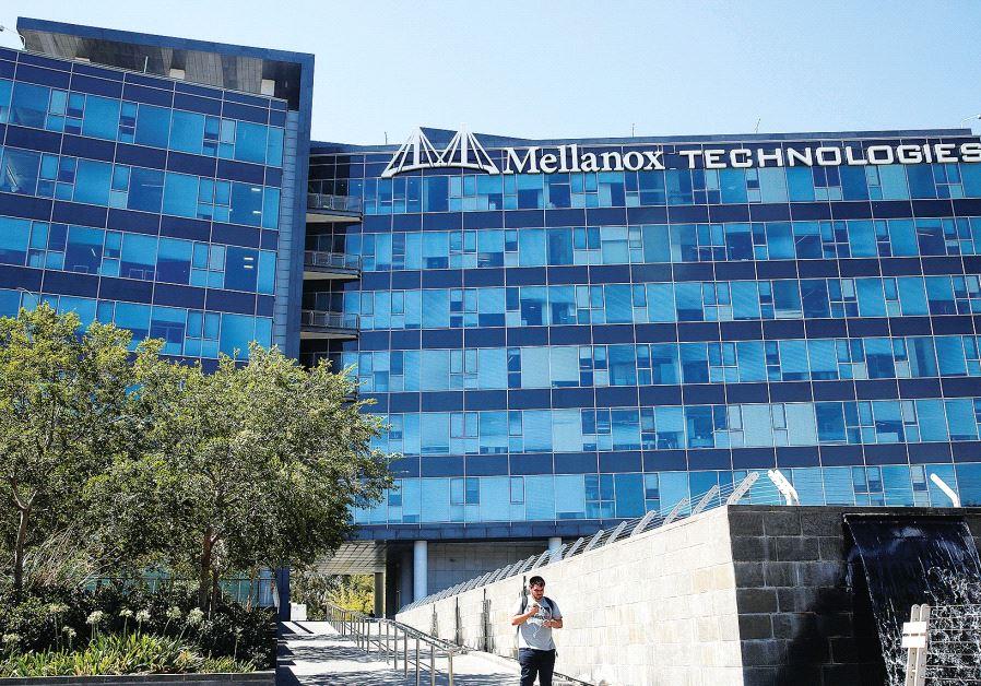 logo of Mellanox Technologies