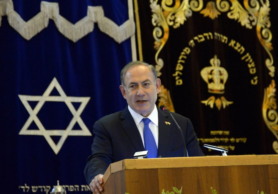 PM: Israel's Pivot to Asia is Economic Not Political