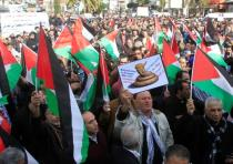 Demonstrators protest Trump in Nablus in the West Bank in January
