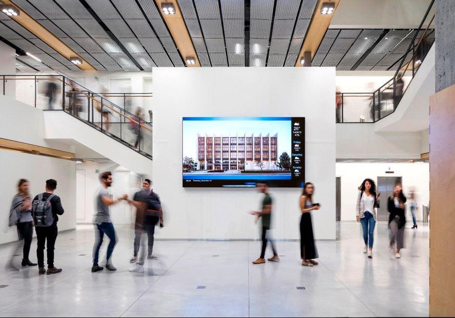 Photos from the Adelson School of Entrepreneurship at IDC Herzliya