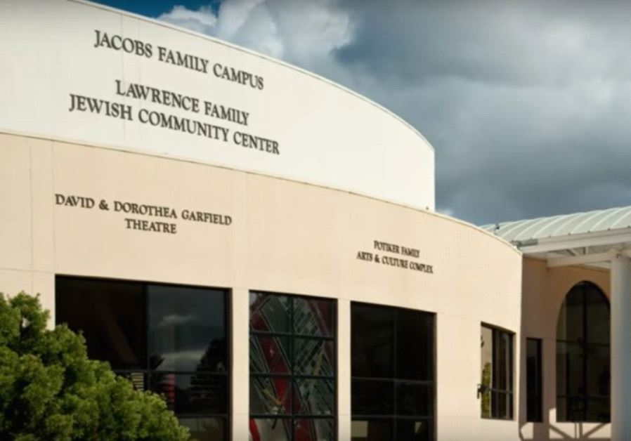A view of the Lawrence Family JCC in San Diego.