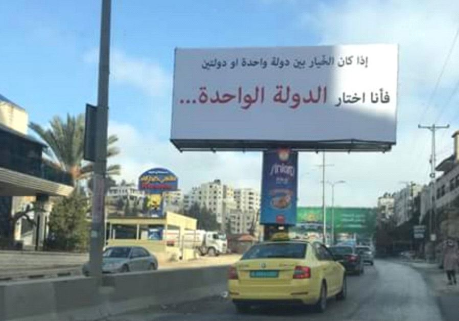 Sign in Ramallah calling for One State