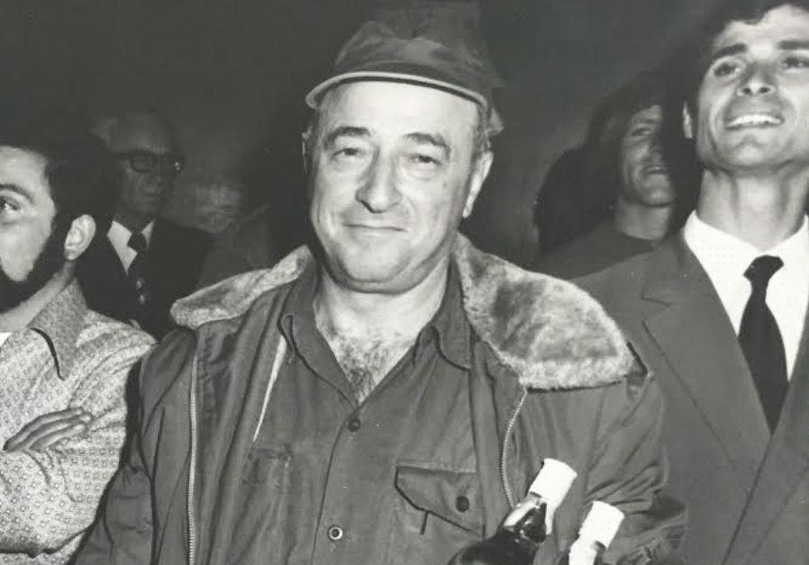 Simha Holtzberg