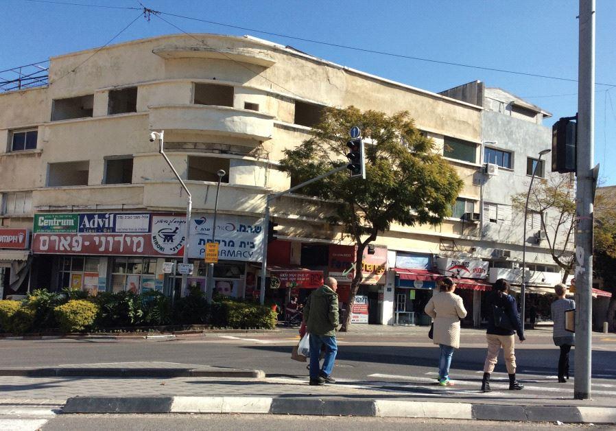 Bauhaus Israel
