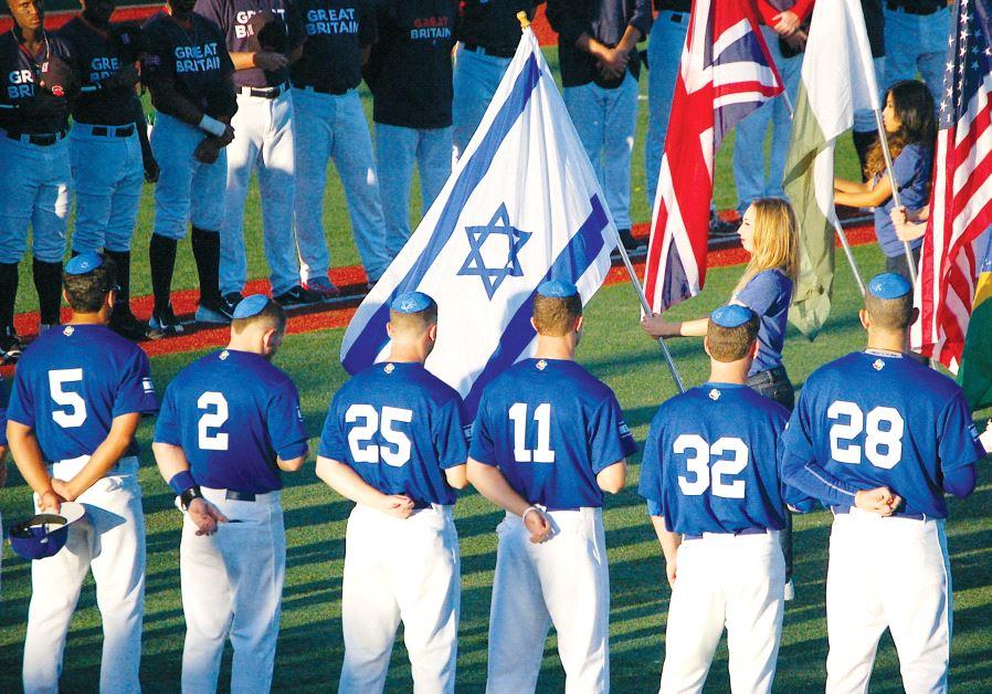 Team Israel