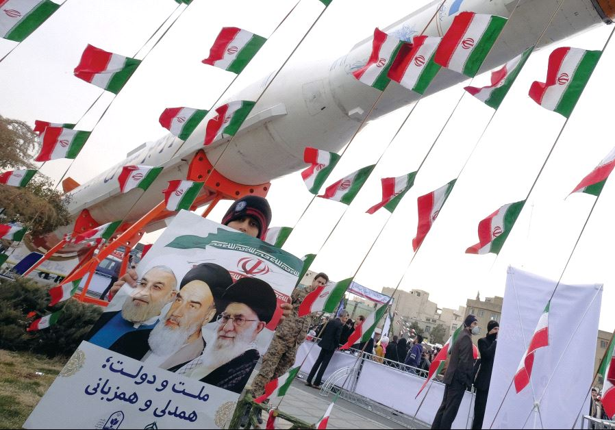 US ambassador slams German gov't for celebrating Iran's revolution