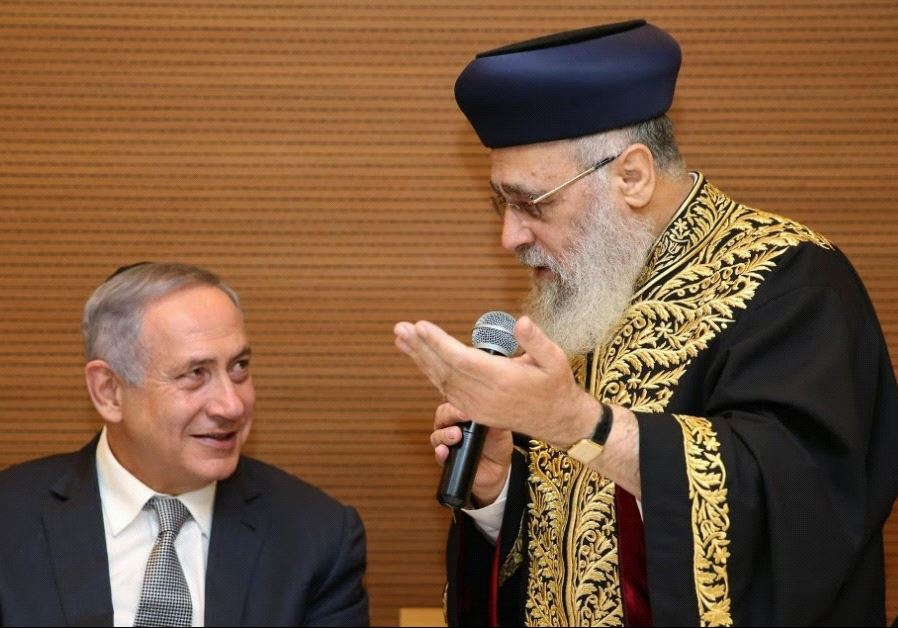 netanyahu chief rabbi