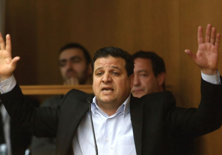 HADASH MK Ayman Odeh, leader of the Joint Arab List, speaks at the Knesset in this file photo.