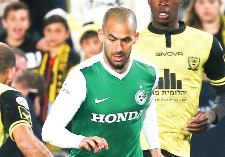 Maccabi Haifa midfielder Gili Vermouth scored the winner in last night's 1-0 road victory over Beita