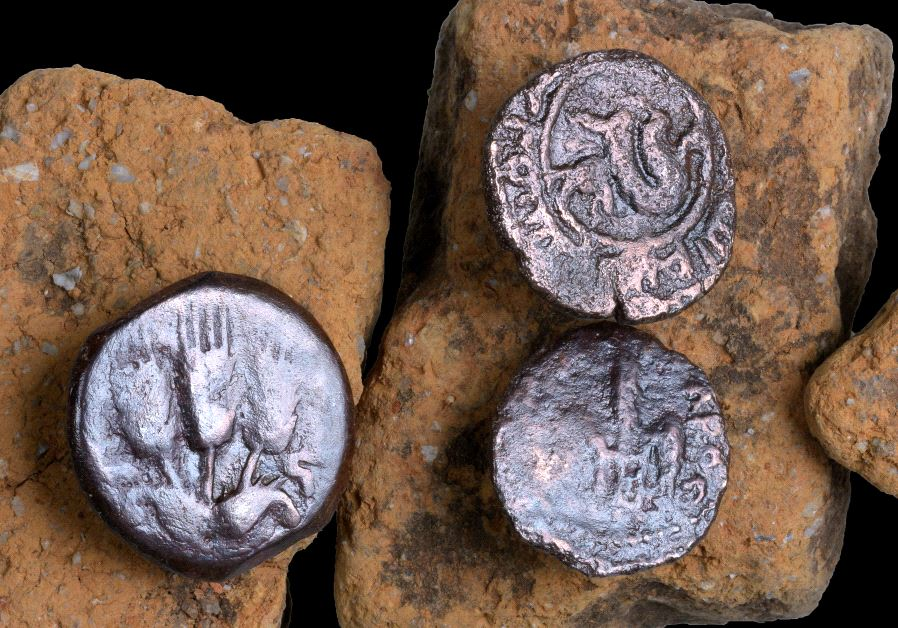 Israel ancient coins