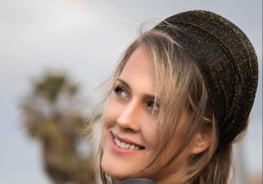 Ariella Zeitlin