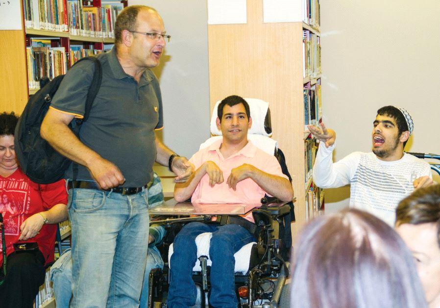 Kfar Shmaryahu Social Club for Handicapped Young Adults