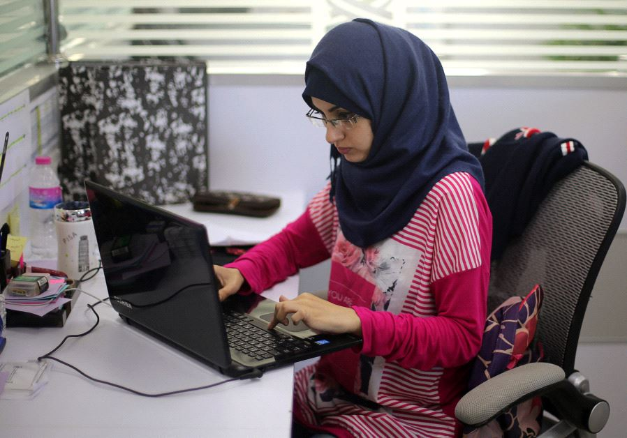 "Palestinian entrepreneur Samar Hijjo, who developed the mobile application ''Baby Sitter"""