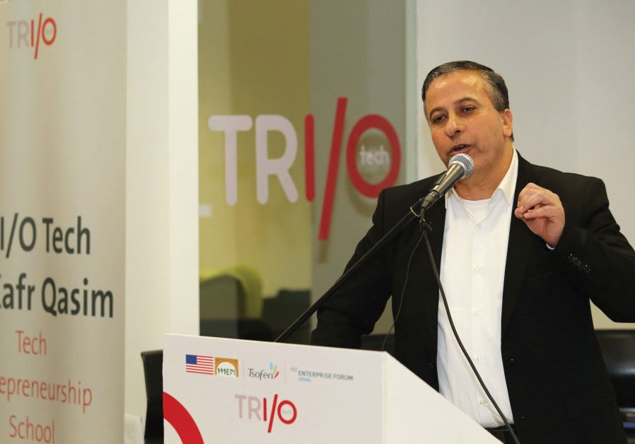 KAFR KASIM Mayor Adel Badir speaks at Tsofen's TRIO/O Tech program,