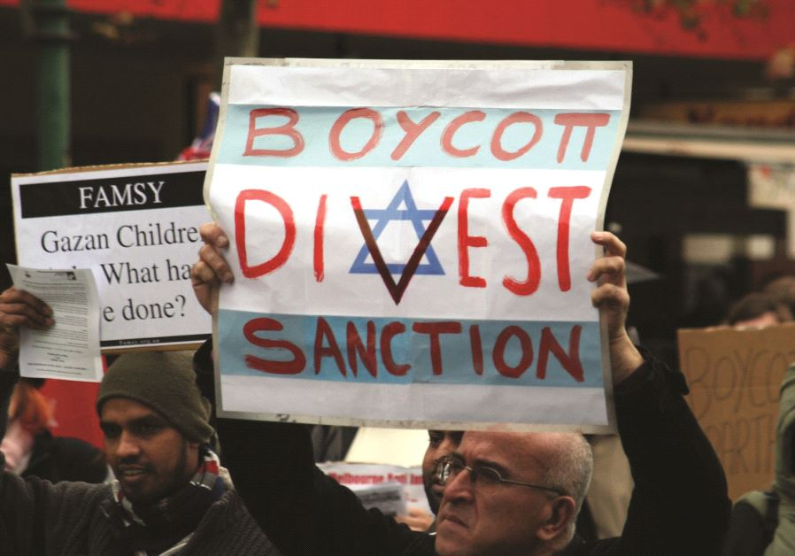 BDS (photo credit: WIKIPEDIA)