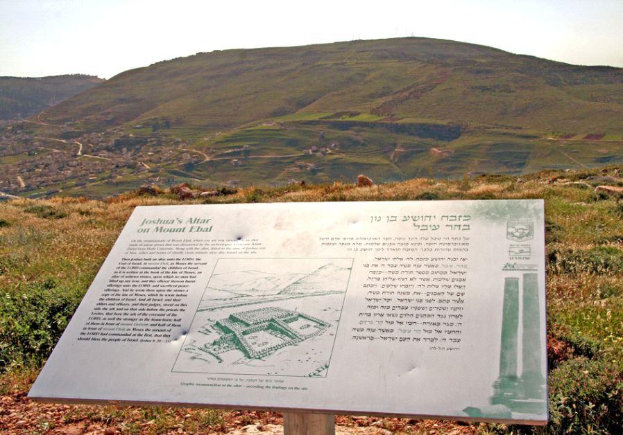 Joshua's Altar at Mt. Ebal