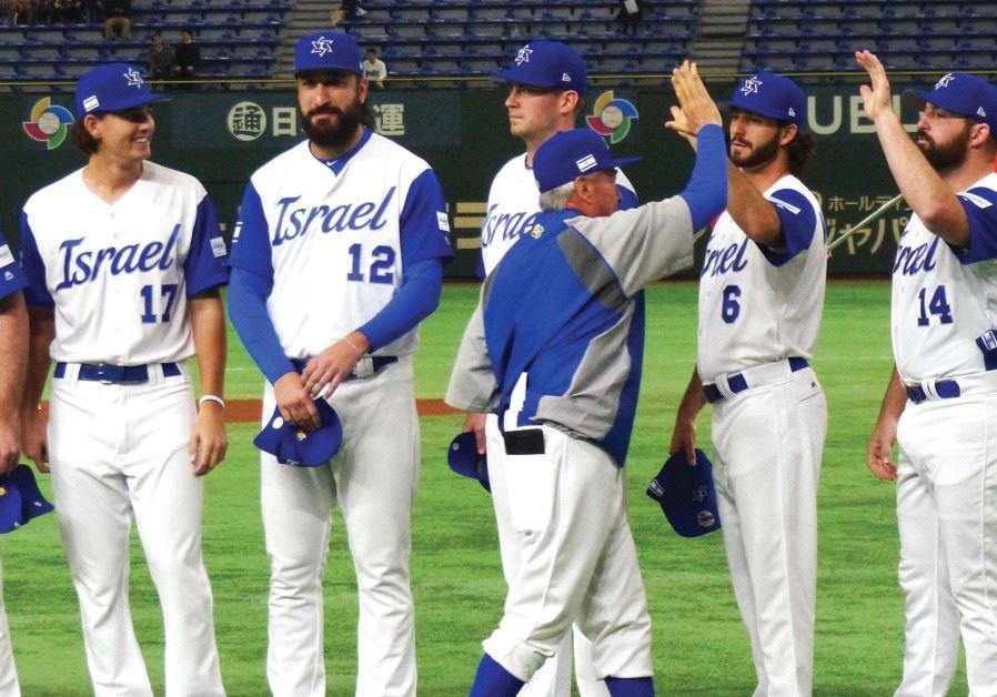 Israel world baseball