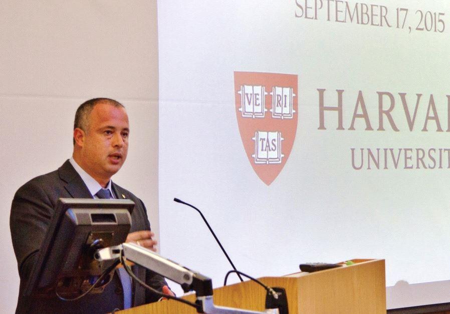 Hilik Bar Harvard