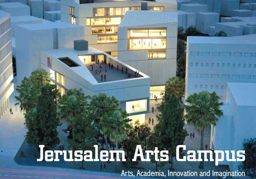Jerusalem Arts Campus