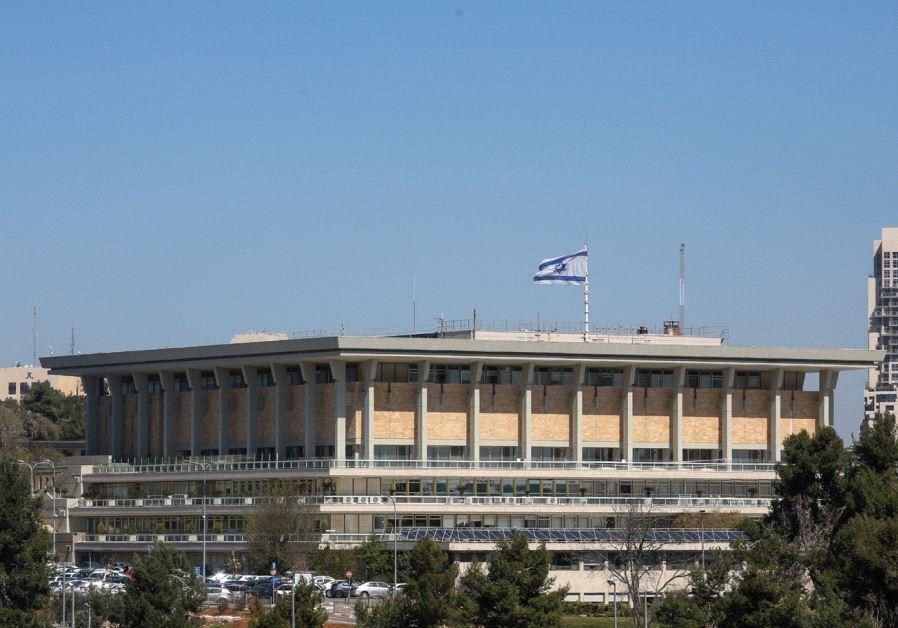 The Knesset building (photo credit: MARC ISRAEL SELLEM)