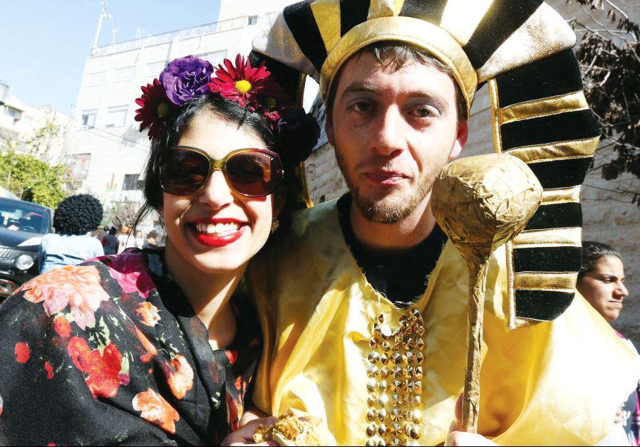 Purim Jerusalem