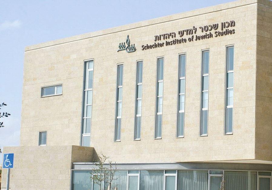 The Schechter Institute of Jewish Studies