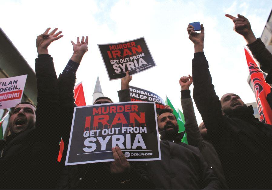 Une manifestation pour le départ de l'Iran de la Syrie