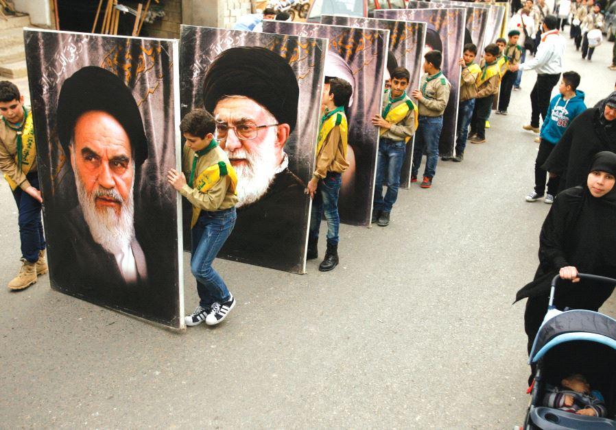 Hezollah Iran