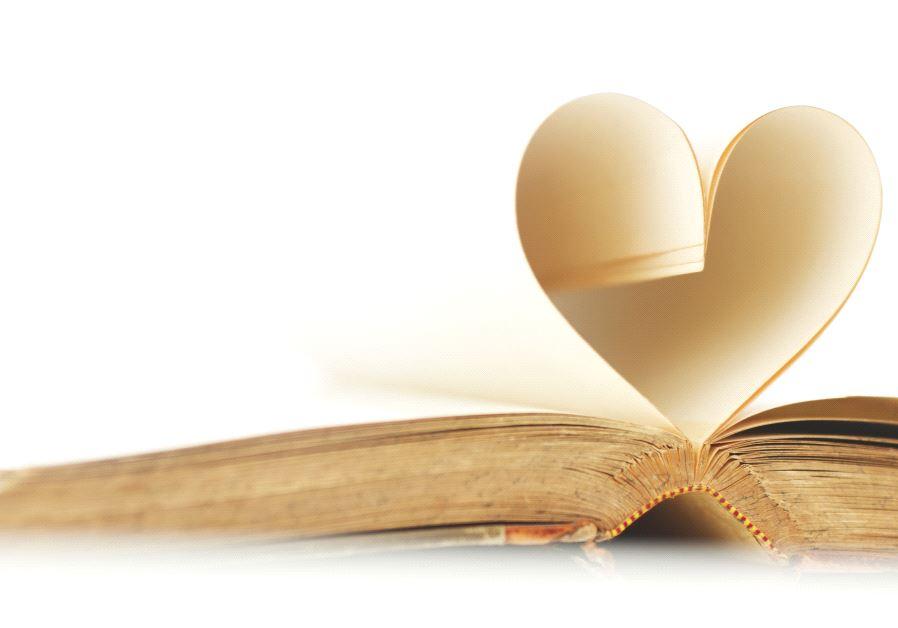 Wisdom of the heart (illustrative)