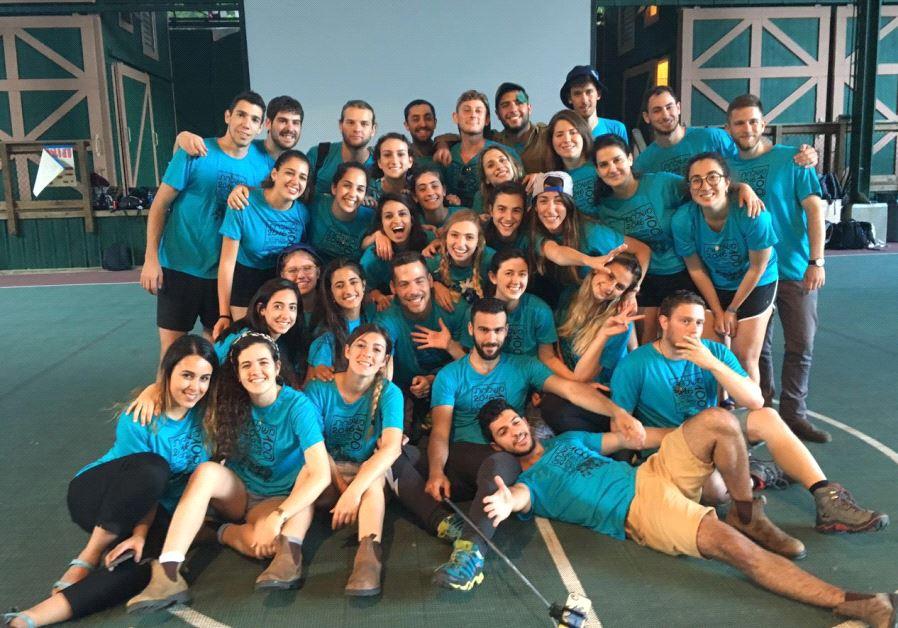 The Jewish Agency's Summer Shlichim program