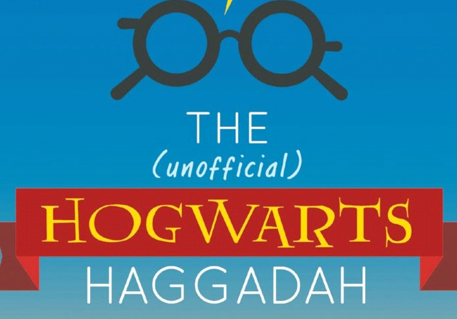 'The (unofficial) Hogwarts Hagaddah' cover