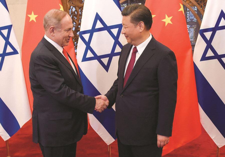 Le président chinois Xi Jin Ping et Benjamin Netanyahu