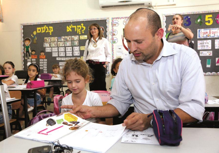 Le ministre de l'éducation Naftali Bennett