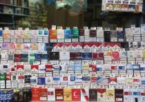 cigarettes displayed at the open market