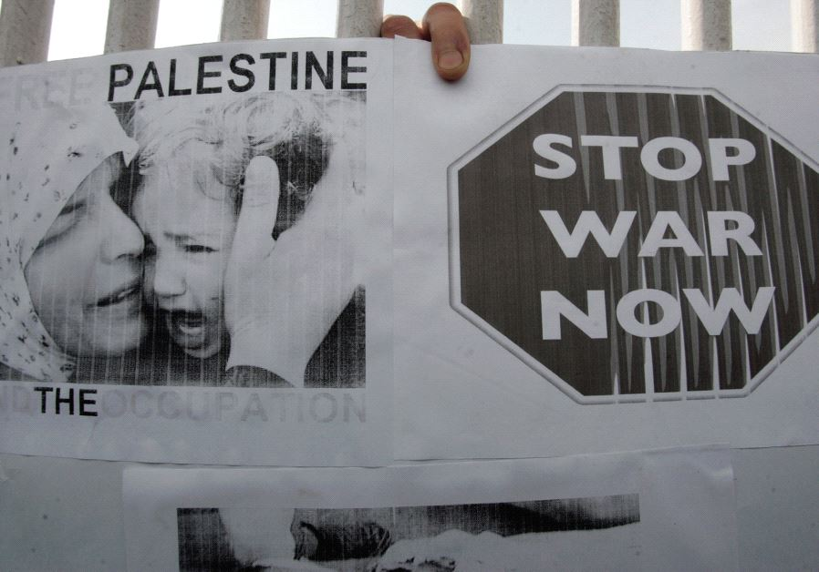 A PROTEST against Israel on a campus in India.