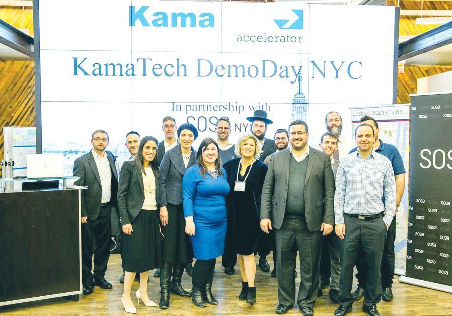 KamaTech DemoDay NYC
