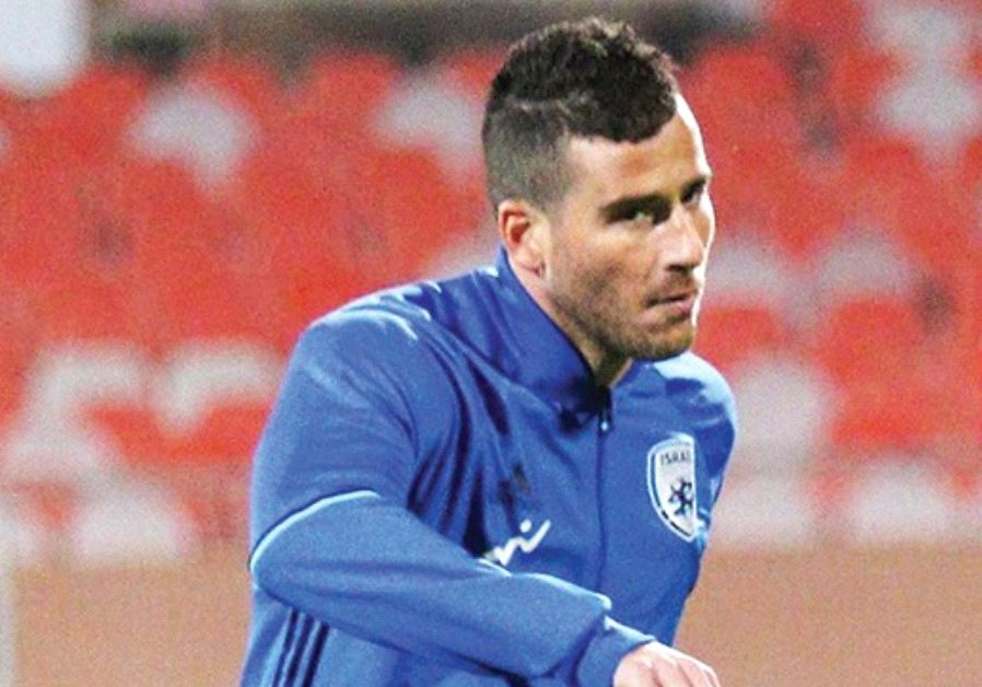 Striker Tomer Hemed