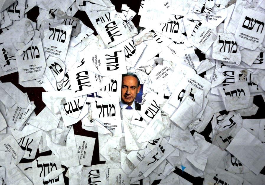 Likud ballots