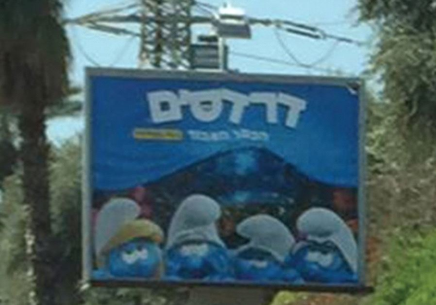 The Smurf advertisement which sparked controversy at the neighborhood of Bnei Brak.