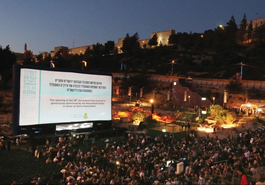 The Jerusalem Film Festival