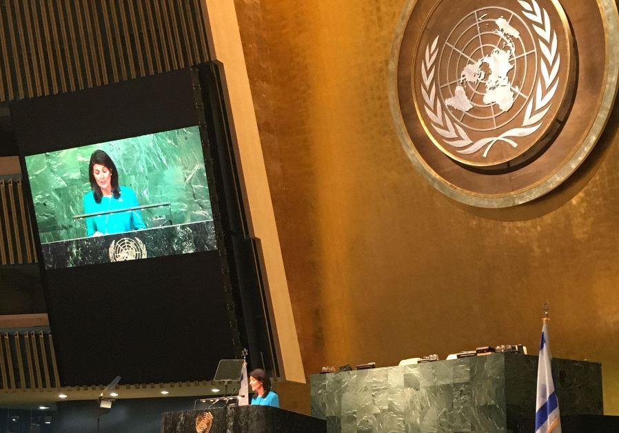 US Ambassador to the UN Nikki Haley speaking at anti-BDS summit