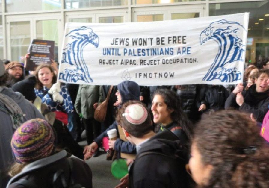 IFNOTNOW PROTESTERS outside the 2017 AIPAC policy conference in Washington, DC, earlier this week