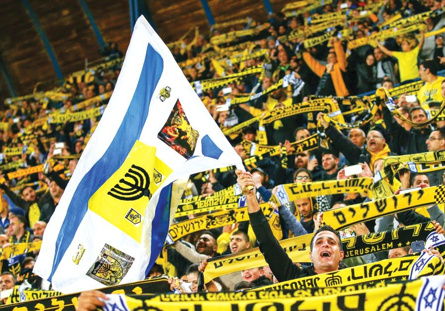 Beitar Jerusalem announced yesterday that its players will leave the pitch before or during matches
