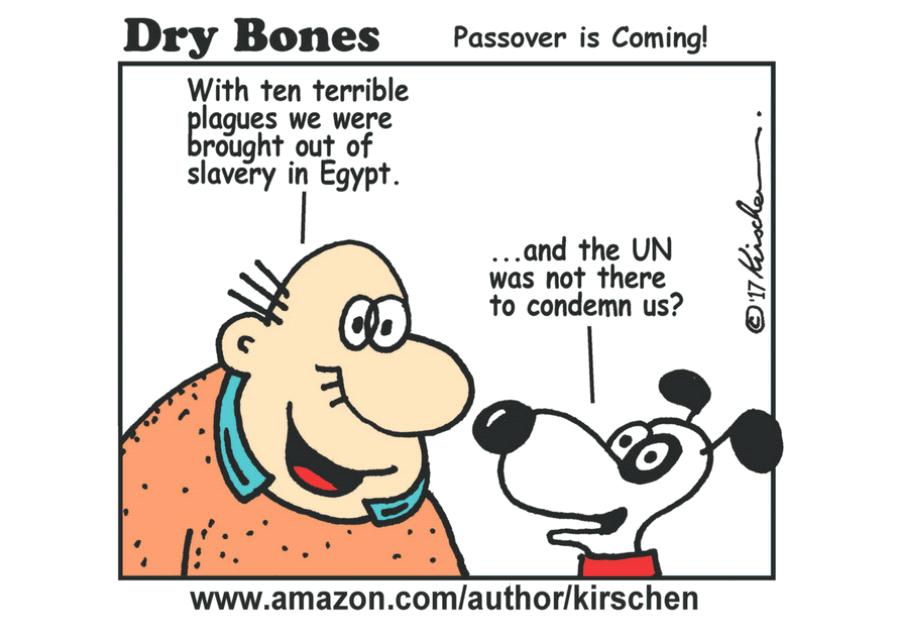Dry Bones Cartoon, March 30 2017