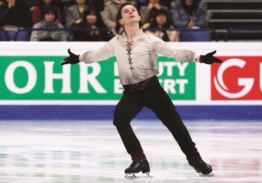 Israeli figure skater